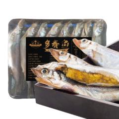 善食源 加拿大多籽多春鱼 超值装130g×5盒