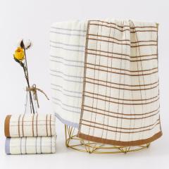 【舒适柔软】斜月三星 2条装全棉流星雨毛巾成人洗脸巾 30*60cm