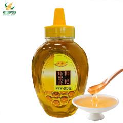【中国农垦】湖北 武食枇杷蜂蜜膏950g/瓶 纯蜂蜜枇杷蜜