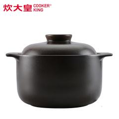 炊大皇砂锅炖锅家用燃气明火耐高温煲汤煲仔饭石锅小沙锅陶瓷锅