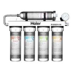 海尔(Haier)HU603-5A 家用超滤净水器不插电无废水 HU603-5A净化版 软化版