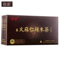宫诺 火麻仁辣木茶 2g*30袋/盒