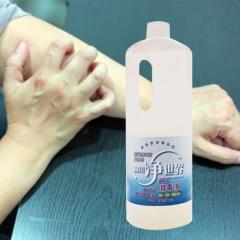 【共心防疫】森川净世界多用途消毒液1L两瓶装