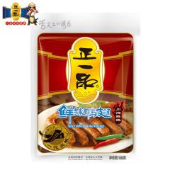 正一品鲜辣鸭翅150g/袋 潮汕即食休闲小吃独立包装零食