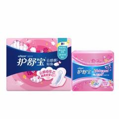 护舒宝云感棉贴身量多日/夜用10包卫生巾淡香纯棉透气护垫36片