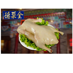 北京全聚德酱鸭盐水鸭 正宗老字号美食 熟食肉类500g