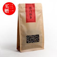 瓯叶红茶 祁门红茶 祁红香螺 20克/袋