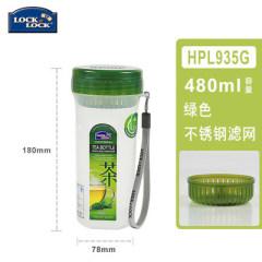 乐扣两色健康PP塑料有滤网茶隔便携茶杯(480ml/580ml)