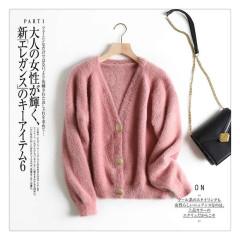 仿貂绒毛衣开衫女秋冬慵懒风宽松纯色针织外套很仙的网红外穿上衣