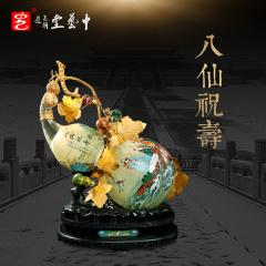 中艺堂收藏品王习三米振雄葫芦景泰蓝内画八仙祝寿艺术品送老外
