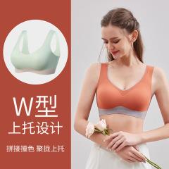 撞色内衣2021新款少女无钢圈运动背心聚拢透气收副乳无痕裸感女士文胸M10