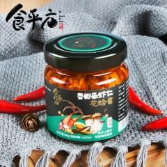 食平方 杏鲍菇虾仁花蛤酱(微辣) 80g*3瓶