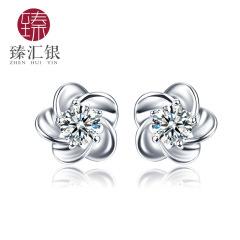 臻汇银 925银立方氧化锆浪漫花朵耳钉