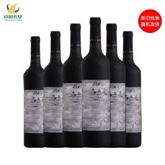【中国农垦】西夏王 一品西夏 宁夏红酒 2008特选级 赤霞珠干红葡萄酒750ml*6