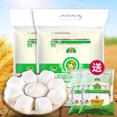河套雪花粉组合10kg*2 河套麦芯粉馒头水饺面粉