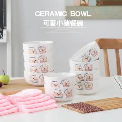 鼎匠猪猪碗10碗10筷10洗碗巾30件卡通碗筷套装吃饭碗陶瓷碗家用微波炉餐具