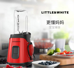 little White小和白家用便携式果汁机榨汁机迷你型真空饮品料理机