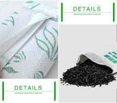 圣洁康活性炭包 新房除甲醛家用装修除味活性炭去甲醛活性碳2000g