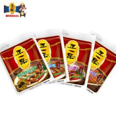 正一品 鲜辣鸭掌鸭舌鸭翅鸭脖 520g/4袋组合装潮汕特产卤味肉类零食