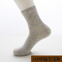 [10双装]男士商务袜子秋冬新款 全棉防臭中筒男袜 透气休闲袜子