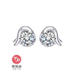 芭法娜 S925银镶锆石 十二星座之摩羯座耳钉 时尚甜美耳钉