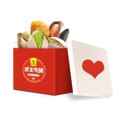山里仁 1310g/9袋 女神专属大礼包 女王大礼包坚果零食组合礼盒装
