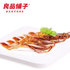 【特价】【良品铺子】鸭舌(甜辣味)58g
