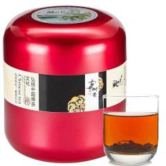 瓯叶红茶 云南古树茶 古树滇红茶 70g/罐