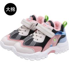聚邦   女童加绒运动鞋2019秋冬新款儿童大棉鞋网红男童老爹鞋防滑跑步鞋