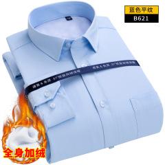 冬季上新品加绒男士保暖衬衫商务免烫职业上班工装加厚白衬衣男棉