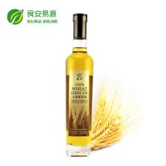 鲲华小麦胚芽油500ml富含维生素E食用油基底油