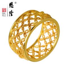 懋隆珠宝G18K戒指镂空女款礼物正品包邮 13号圈口