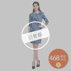 N.L时尚裙装QC61847 货号114146
