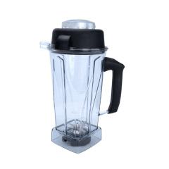 美国维他美仕Vitamix 5200 pro750全营养破壁料理机专用湿杯 原装配件