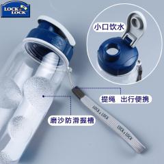 乐扣手提运动塑料水壶经典款透明有小口或大口便携提绳磨砂防滑(500ml/700ml)