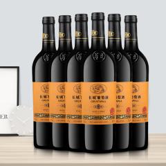 中粮长城干红盛藏5解百纳葡萄酒红酒750ml整箱