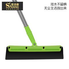 圣洁康魔法扫把家用海绵扫帚卫生间地板刮水器地刮玻璃刮地板擦