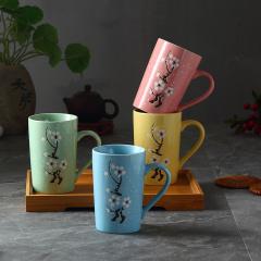 鼎匠手绘浮雕樱花马克杯四件套家用喝水杯 咖啡杯简约陶瓷耐热水杯
