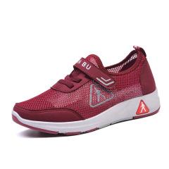 老年健步鞋女夏季新款老人鞋中老年平底网鞋女透气防滑运动鞋
