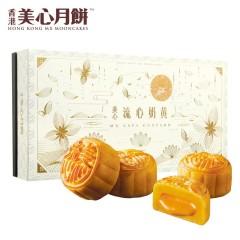 中国香港 美心(Meixin)流心奶黄月饼(8个装)礼盒360g(特价) 港式中秋月饼礼盒