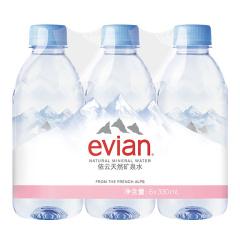 法国进口 依云(evian)天然矿泉水330ml*24瓶 整箱装