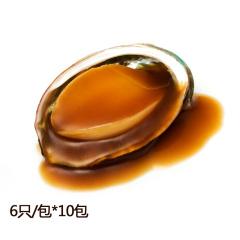 壮元海有机即食鲍鱼超值组 货号121821
