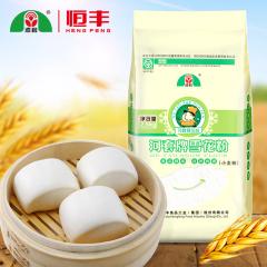 河套牌雪花粉2.5kg/袋装高筋麦芯 包子面条馒头面粉通用小麦面粉