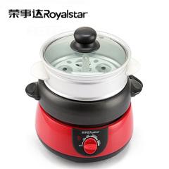荣事达(Royalstar)电火锅HG05B 容量1.2L