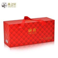 【燕之屋】碗燕正品孕妇即食冰糖燕窝礼盒158g*6碗印尼进口干燕窝