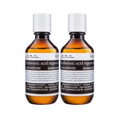 欧格玛玻尿酸肌底修复精华液*2