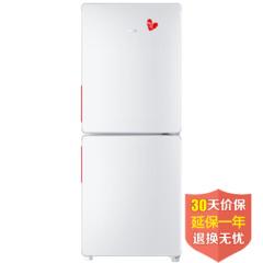 leader/海尔两门双门冰箱小型迷你无霜超薄家用150升统帅电冰箱 BCD-150WLDPEK白色