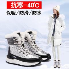 雪地靴女厚棉短靴2020冬季新款加绒加厚保暖棉鞋女防滑防水雪地棉M20