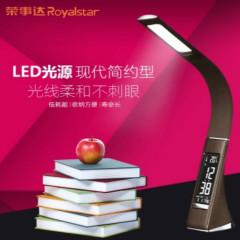 荣事达 LED护眼台灯RS-L80S 床头阅读灯折叠台灯 万年历显示