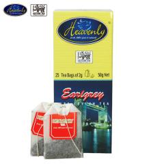 斯里兰卡原装进口 HEAVENLY 哈文迪伯爵味调味茶(2g*25袋)50g